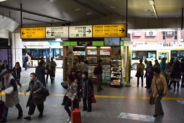駅 高田 馬場